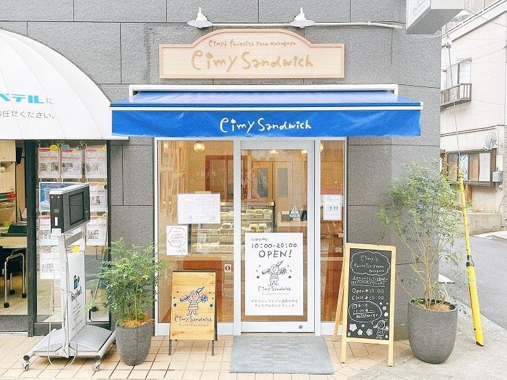 幡ヶ谷店の外観の写真